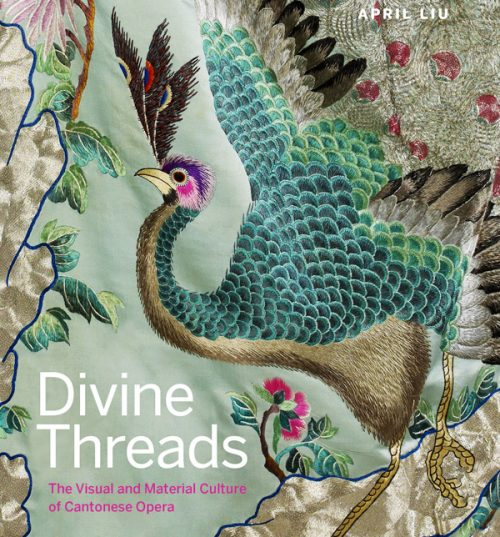 Divine Threads