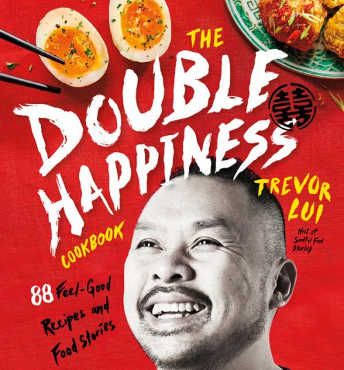 Double Happiness Cookbook, The