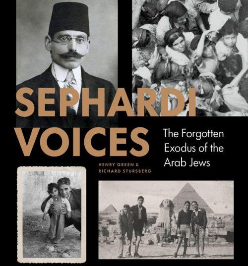 Sephardi Voices